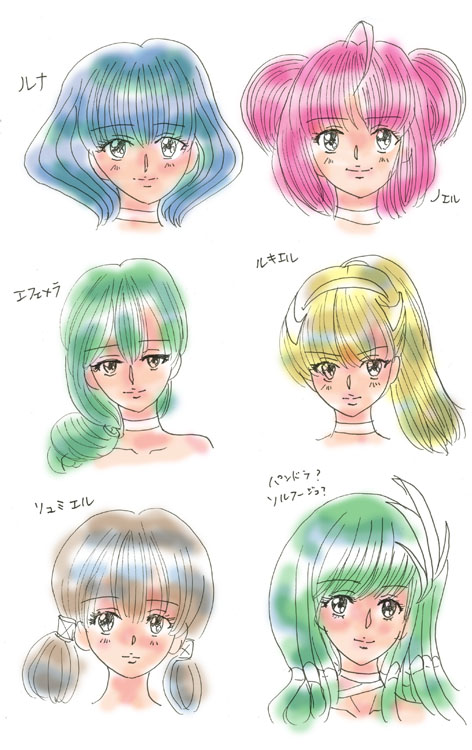 天使ノエルとルナとルキエルiro80150.jpg