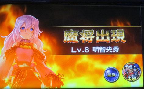 IMG_06830219asuka6.jpg