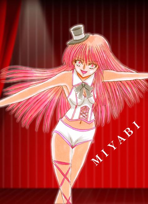 miyabiさん2せぴあカラーch80150.jpg
